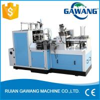 Buy cheap Corrugated Paper Cup Sleeve Forming & Wrapping Machines Prices from wholesalers