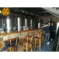Buy cheap 500L Indoor / Outdoor Complete Microbrewery System Capacities Up To 120000HL from wholesalers