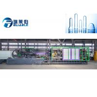 Buy cheap High Strength Auto Injection Molding Machine 1600 KN Clamping Force from wholesalers