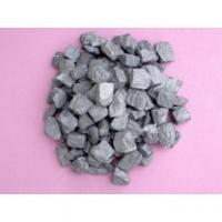 Buy cheap The China Export Commodities Fair FeSiMg Rare-earth silicon Magnesium Ferrum alloy from wholesalers