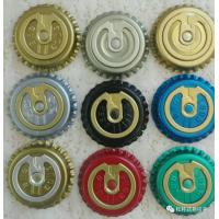 Buy cheap pull ring crown cover 26mm level type easy opening pull ring crown caps for beer Beer pull ring cover beer crown cap from wholesalers