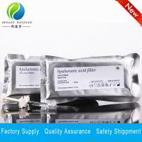 Buy cheap 1ML 2ML anti-aging injectable sodium hyaluronic acid dermal filler from wholesalers