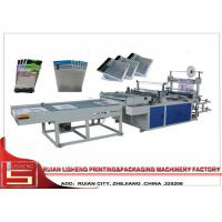 Buy cheap high speed Automatic Bag Making Machine for Shopping bag , 380V Power from wholesalers