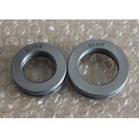Buy cheap High Load Steel Cage Bearing Thrust Trailers Automobile Parts Motor Bearing product