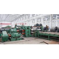 Buy cheap 6-20mm Metal Coil Slitting Line, Steel Coil Slitting Line With Uncoiler, Feeder, Slitter from wholesalers