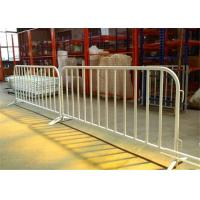 Buy cheap Construction Galvanized Crowd Control Barrier For Outdoor Events Barricade Fence product