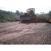 Buy cheap geogrid specification from wholesalers