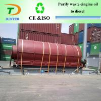 Buy cheap tire pyrolysis oil refining system in china from wholesalers