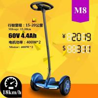 Buy cheap 10 Inch Skywalker Segway 2 Wheel Self Balancing Scooter With Bluetooth product