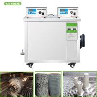 Buy cheap 61L Tank Ultrasonic Filter Cleaning Machine To Remove Oil Dust Rust Carbon Dirt from wholesalers