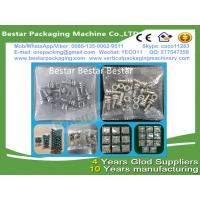 Buy cheap furniture screw packing machine, screw parts packing machine, furniture accessory packing machine with counting system from wholesalers