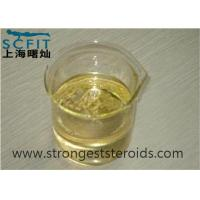Buy cheap 98% Assay Cinnamaldehyde Yellow Liquid 104-55-2 As A Preservative For Food from wholesalers