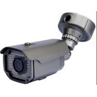 Buy cheap 1/4 HD 12v Remote Wifi Box CCTV Security Camera 720p For Aged Caring from wholesalers