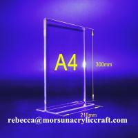 Buy cheap Wholesale High Transparent A4 Acrylic Menu Holder product