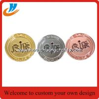Buy cheap Metal badge lapel pin,gold silver(nickel) copper plating die casting pins with button from wholesalers