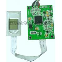 Buy cheap AN-20R Embedded Fingerprint Module for Access Control from wholesalers