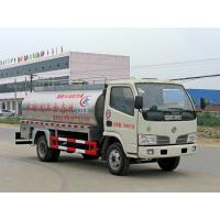 Buy cheap CLW5060GYS3 Cheng Liwei liquid food truck from wholesalers
