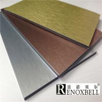 Buy cheap Brushed Series Aluminum Composite Panels for Curtain Wall /Wall Cladding/Decoration from wholesalers