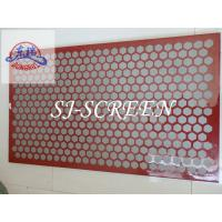 Buy cheap Woven Weave Style Steel Frame Screen 20mm Thickness 1253 Mm Length 650mm Width from wholesalers