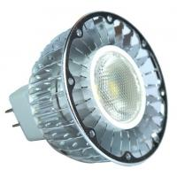 Buy cheap Aluminum PMMA GU10 LED Spotlight 5 Watt Cob GU5.3 For Kitchen High Power from wholesalers