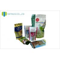 Buy cheap Gravure Printed Pet Food Packaging , Stand Up Pouch With Zipper Moisture Proof from wholesalers