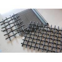 Buy cheap Plain Weave Galvanized Crimped Woven Wire Mesh Stainless Steel Square Chemical Resistant from wholesalers