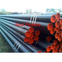 "Buy cheap NF A 49-112:1987 TU E 220A, TU E 235A ""Plain-end seamless hot rolled steel tubes with guaranteed room temperature proper from wholesalers"