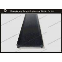 Buy cheap Shape I Extrusion PA66GF25 Thermal Break Strips For Aluminum Windows And Doors product