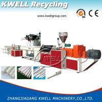 Buy cheap Plastic Pipe Extrusion/Production Line/PE/PVC/PPR Pipe Making Machine/Plastic Extruder from wholesalers