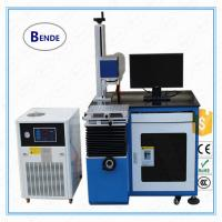 Buy cheap 75W Semiconductor laser marking machine from wholesalers