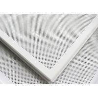 Buy cheap Aluminum suspending lay in grid ceiling tiles 2x4 Lay , office ceiling panel from wholesalers