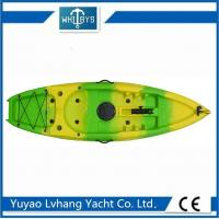 Buy cheap 2.2m Single Kids Sit On Kayak LLDPE Material For Children Color Customized from wholesalers