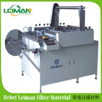 Buy cheap PLJY350-1000   The air filter section off the net rolling machine for heavy truck air filter making from wholesalers