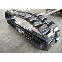 Buy cheap CX35 (CASE) replacement rubber track 300mm width,52.5mm pitch,86links from wholesalers