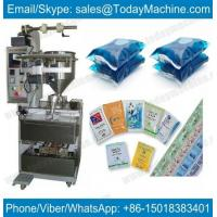 Buy cheap Cocoa Butter Packing Machine from wholesalers