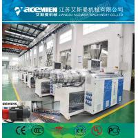 Buy cheap PVC glazed tile making machine/ASA pvc synthetic resin roof tiles production line machine in China from wholesalers