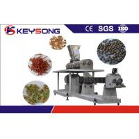 Buy cheap Industrial Pet Food Extruder Machine Dog Cat Fish Food Making Machine from wholesalers