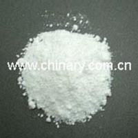 Buy cheap Electrical Grade Magnesium Oxide from wholesalers
