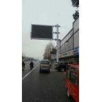 Front Open Outdoor Fixed Led Display Video , Advertising P10 Led Display Board