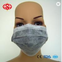 Buy cheap hot sale activated carbonface mask, surgical face mask, 2/3 ply face mask.medical face mask,dust face mask,nonwoven mask from wholesalers