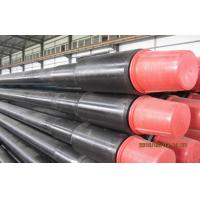 Buy cheap API 7-1 Oil Casing Pipe / Heavy Weight HWDP Drill Pipe For Petroleum from wholesalers