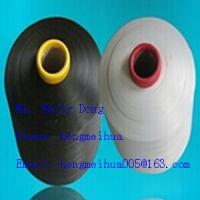 Buy cheap DTY Polyester Filament Yarn 75D/72F from wholesalers