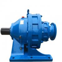 Buy cheap Blue Color Customized Cyclo Speed Reducer 750-1500rpm Speed For Metallurgical Industry from wholesalers