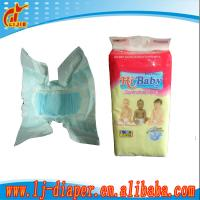 Buy cheap baby diaper from wholesalers