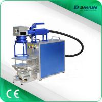 Buy cheap 20W 30W 50W Industrial Equipment Etching Fiber Laser Marking Machine For Aluminium metal from wholesalers