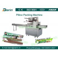 Buy cheap Full automatic chewing gum toffee hard candy lollipop pillow pack machine from wholesalers