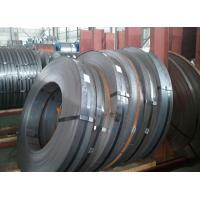 Buy cheap ASTM 1045 080M46 Cold Rolled Steel Strip Polishing Stainless Steel 08 , 08A , 60# from wholesalers