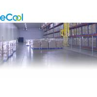Buy cheap ELT13 PU Panel Refrigeration Cold Storage For Frozen Meat Processing Factory from wholesalers