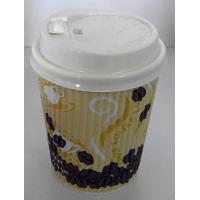 Buy cheap Logo Printed Disposable Paper Cups Single Wall With PE Coated , 22 Oz Paper Cups product