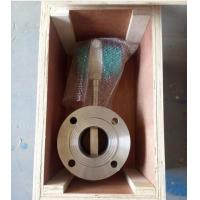 Buy cheap High Accuracy Vortex Air Flow Meter For Big Diameter Pipeline 4 - 20mA Output from wholesalers